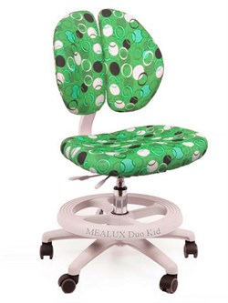Детское кресло для школьника Mealux Duo Kid (Зеленый с кольцами) - фото 21394