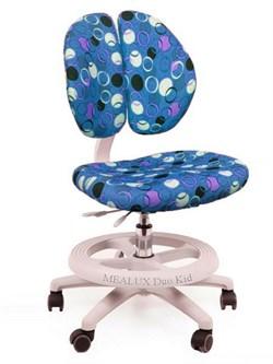 Детское кресло для школьника Mealux Duo Kid (Синий с кольцами) - фото 21398