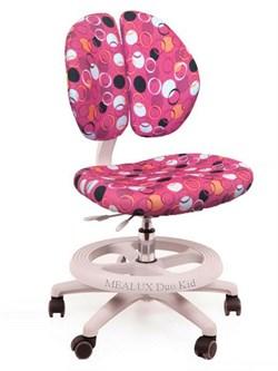Детское кресло для школьника Mealux Duo Kid (Розовый с кольцами) - фото 21400