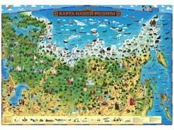 """Россия для детей Globen """"Карта Нашей Родины"""" 59х42 (Цвет товара:Зеленый) - фото 21437"""