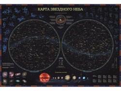 """Детская ламинированная карта Globen """"Звездного неба"""" 59х42 (Цвет товара:Черный) - фото 22108"""
