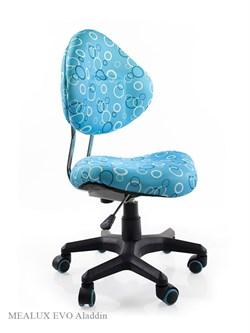 Компьютерное кресло для школьника Mealux Aladdin (Голубой) - фото 22866