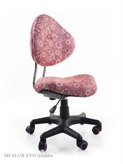 Компьютерное кресло для школьника Mealux Aladdin (Розовый) - фото 22868