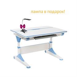 Парта-трансформер для школьника FunDesk Trovare (Цвет столешницы:Голубой, Цвет ножек стола:Голубой) - фото 26831