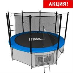 Батут UNIX line inside (183 см / 6 ft) (Цвет каркаса:Синий) - фото 26873