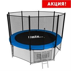 Батут UNIX line outside (244 см / 8 ft) (Цвет каркаса:Синий) - фото 26980