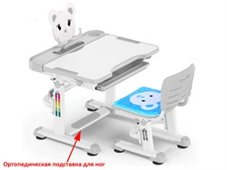 Комплект парта и стульчик Mealux BD-04 New XL Teddy (Белый, Серый) - фото 28583