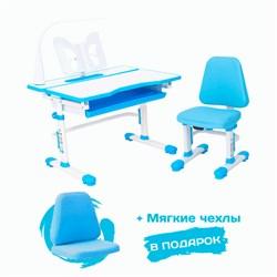 Комплект парта и стул с чехлом Rifforma SET-07 LUX (Голубой) - фото 30592