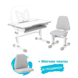 Комплект парта и стул с чехлом Rifforma SET-07 LUX (серый) - фото 30593
