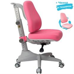 Кресло Rifforma Comfort-23 с чехлом (розовый) - фото 30612