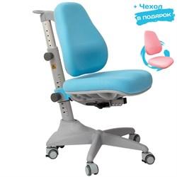 Кресло Rifforma Comfort-23 с чехлом (голубой) - фото 30615