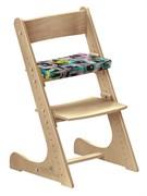 Подушка для стула Конёк Горбунёк (Сити)