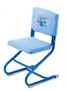 Чехол замшевый для стула ДЭМИ СУТ-01 И СУТ-02 (ЧДС-01) (Цвет товара:Синий)