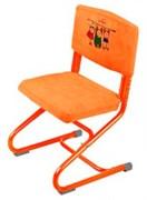 Чехол замшевый для стула ДЭМИ СУТ-01 И СУТ-02 (ЧДС-01) (Цвет товара:Оранжевый)