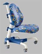 Компьютерное кресло для школьника Mealux Champion (Синий с кольцами)