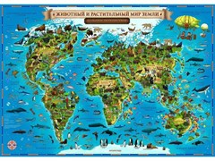 """Карта Мира для детей Globen """"Животный и растительный мир Земли"""" 59х42 (Цвет товара:Голубой)"""