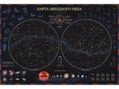 """Детская ламинированная карта Globen """"Звездного неба"""" 59х42 (Цвет товара:Черный)"""