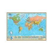 Карта Мир политический Globen 1:55 59х36 (Цвет товара:Смешанный)
