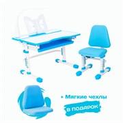 Комплект парта и стул с чехлом Rifforma SET-07 LUX (Голубой)