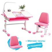 Комплект парта и стул с чехлом Rifforma SET-07 LUX (розовый)