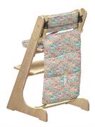 Карман для игрушек на стул Конёк Горбунёк (Сафари)