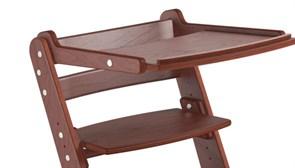 Столик для стула Конёк Горбунёк Комфорт (Тик)