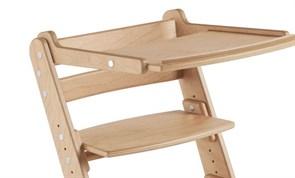 Столик для стула Конёк Горбунёк Комфорт (Сандал)