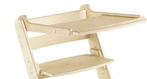 Столик для стула Конёк Горбунёк Комфорт (Береза)