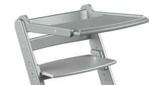 Столик для стула Конёк Горбунёк Комфорт ( Серый металлик)