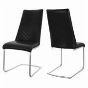 Кухонный стул SHADO Маффин (Обивка:Черный, Каркас:Хром)
