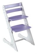 Детский растущий стул Конёк Горбунёк Комфорт (Бело-сиреневый)