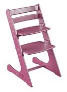 Детский растущий стул Конёк Горбунёк Комфорт (Ягодный)
