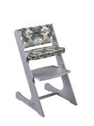 Комплект растущий стул и подушки Конёк Горбунёк Комфорт  (Туман, Лабиринт)