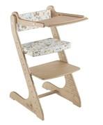 Комплект для кормления растущий стул и подушки Конёк Горбунёк Стандарт (Сандал, Бабочки)