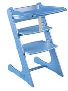 Стульчик для кормления Комфорт с жестким ограничителем Конек Горбунек (Синий)